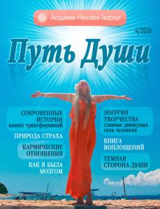 журнал 1