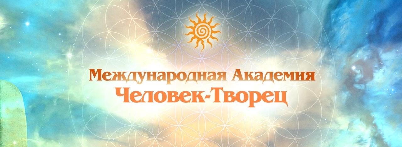 ВСПОМНИТЬ ВСЕ! О Силе, об Энергии, о ЛЮБВИ, о Душе, Духе, Теле и РАдости в нашей жизни!
